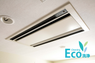 天井埋込タイプオプションのエコ洗浄